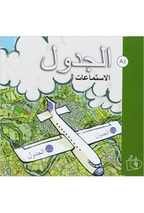 AL-YADUAL A2 LENGUA ÁRABE - AUDIOS