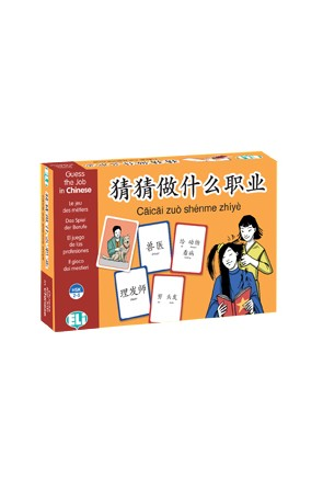 GUESS THE JOB (Chinese) HSK2-3